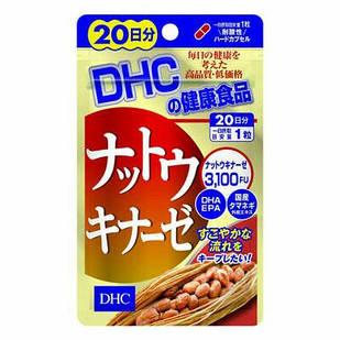 DHC Наттокиназа 3100FU, 20 таблеток на 20 дней