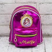 Рюкзак детский  raspberry unicorn