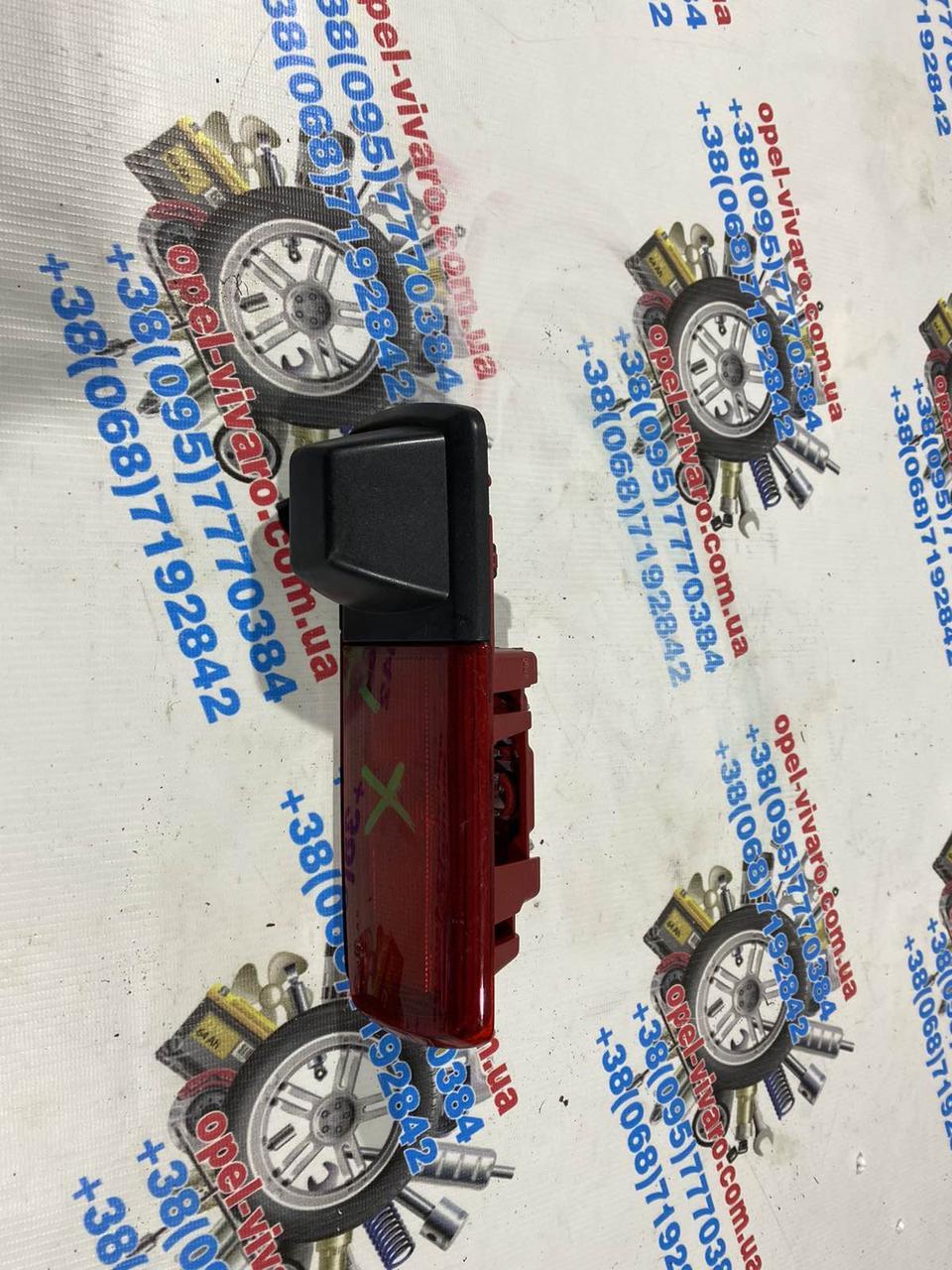 Додатковий стоп з камерою на задню двері Рено Трафік 3 2014-