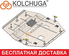 Защита двигателя Mitsubishi Outlander (с 2015--) Кольчуга