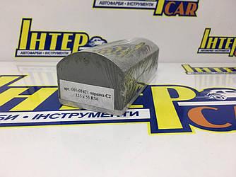 Шлифовальный блок C2, ''Profi'', серый полукруглый, 135х55 R15