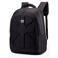 Стильный мужской рюкзак (СР-1076)