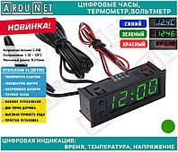 4в1 многоцелевые часы температура внутри и снаружи автомобиля, напряжение батареи 5-30В 4in1