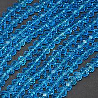 """Бусины стекло прозрачное голубое """"рондель"""", диаметр 8х6мм, длина 40см"""
