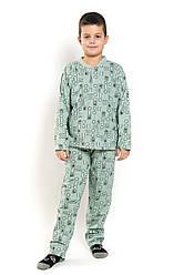 Піжама дитяча для хлопчика Сентина (8-9 років)