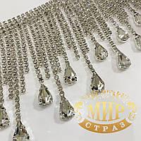 Стразовая цепочка-бахрома с каплей, цвет Crystal, высота 9 см*1м