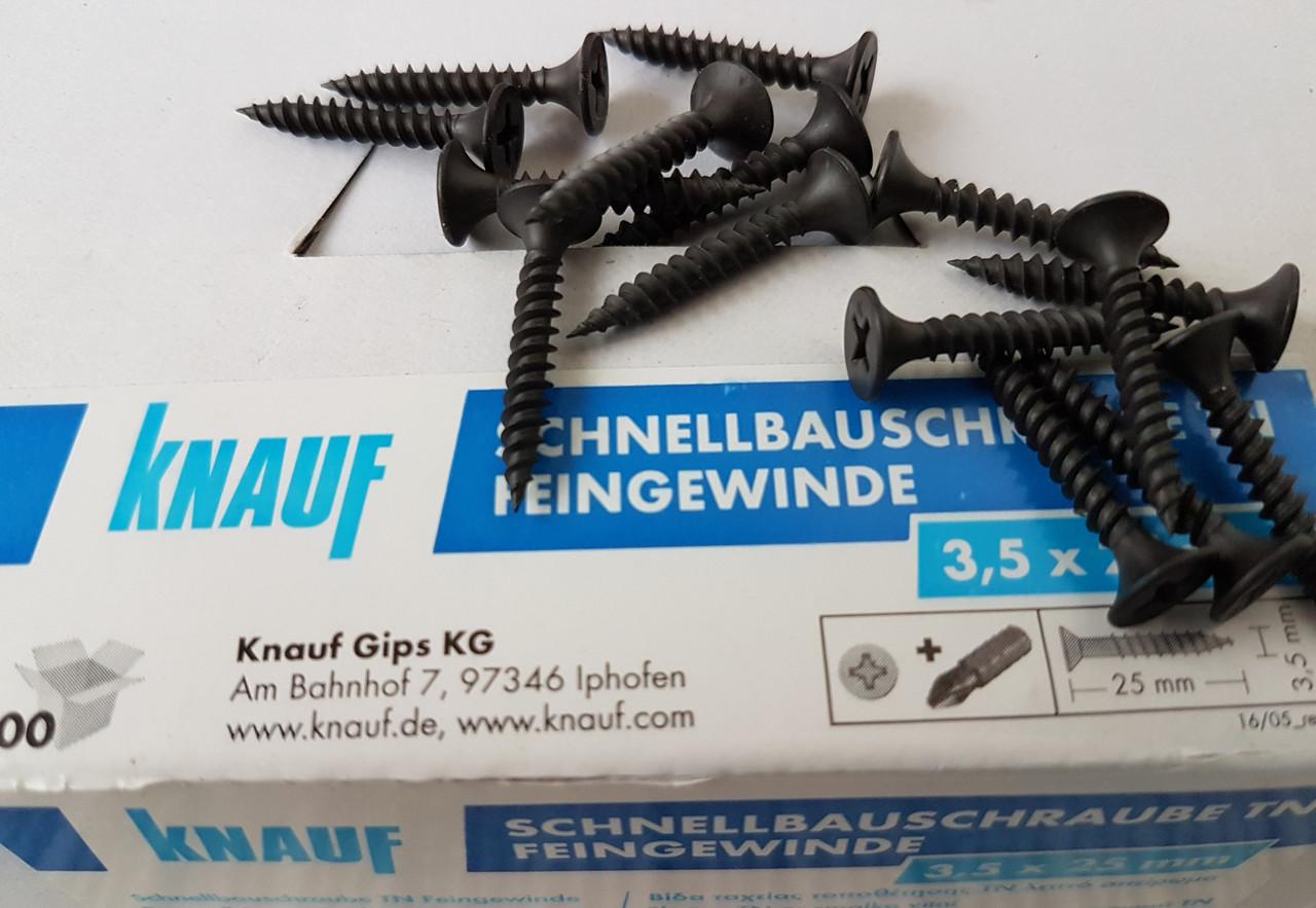 Шуруп TN 3.5*25 Schnelldfuschraube Feingewinde, (уп.1000шт), KNAUF