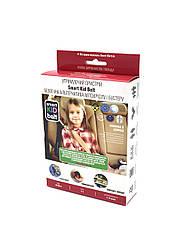 Детский ремень безопасности (замена автокреслу и бустеру)SMART KID BELT SMART KID BELT