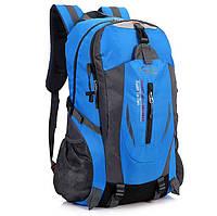 Рюкзак спортивный 50*33*15 см