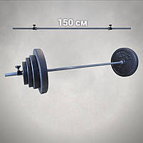 Лавка для жима зі Стійками та Штанга 44 кг, фото 5
