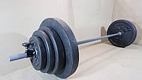 Лавка для жима зі Стійками та Штанга 44 кг, фото 7