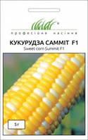 Кукуруза Сахарная Саммит F1 Професійне насіння