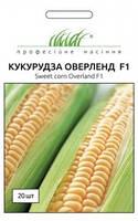 Кукуруза Сахарная Оверленд F1 (Overland F1) Професійне насіння