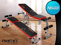 Скамья регулируемая многофункциональная Neo-Sport NS-03 для тренировок