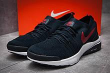 Кроссовки мужские 12554, Nike Air, темно-синие, [ 44 ] р. 44-28,0см.