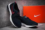 Кроссовки мужские 12554, Nike Air темно-сини, [ 44 ] р. 44-28,0см., фото 3