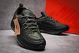 Кросівки чоловічі 12676, Nike Aimax Supreme, хакі, [ 41 42 45 ] р. 41-26,0 див., фото 5