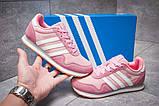 Кросівки жіночі 12793, Adidas Haven, рожеві, [ 39 40 41 ] р. 39-24,3 див., фото 2