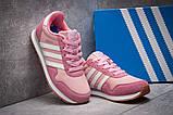 Кросівки жіночі 12793, Adidas Haven, рожеві, [ 39 40 41 ] р. 39-24,3 див., фото 3