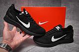 Кросівки чоловічі 12881, Nike Zoom Pegasus 33, чорні, [ 45 ] р. 45-28,2 див., фото 2
