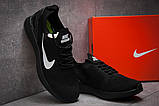 Кросівки чоловічі 12881, Nike Zoom Pegasus 33, чорні, [ 45 ] р. 45-28,2 див., фото 3
