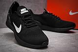 Кросівки чоловічі 12881, Nike Zoom Pegasus 33, чорні, [ 45 ] р. 45-28,2 див., фото 5