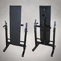 Лавка для жима зі Стійками та Штанга 75 кг, фото 4