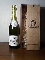 Шампанское1983 года BrutСССР