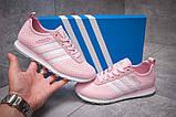 Кроссовки женские 13416, Adidas Lite, розовые [ 41 ] р.(41-25,6см), фото 2