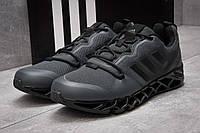 Кроссовки мужские 13592, Adidas Terrex, серые, < 42 > р.42-27,1, фото 1