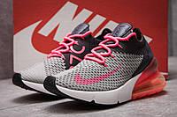 Кроссовки женские 13742, Nike Air 270, серые, < 37 > р. 37-23,0см., фото 1