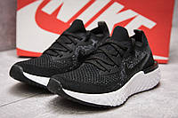 Кроссовки женские 13772, Nike Epic React, черные, < 36 37,5 > р. 36-22,5см., фото 1