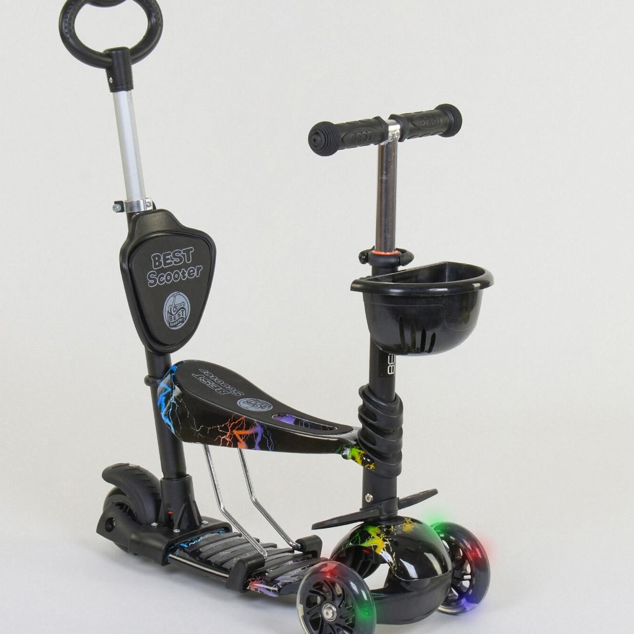 Самокат Best scooter 5 в 1