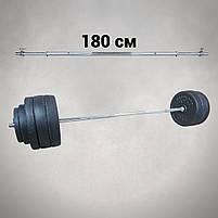 Лавка для жима зі Стійками та Штанга 105 кг, фото 7