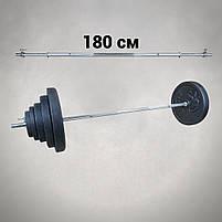 Лавка для жима зі Стійками та Штанга з Гантелями 128 кг, фото 6