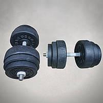 Лавка для жима зі Стійками та Штанга з Гантелями 128 кг, фото 7