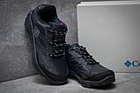 Кросівки чоловічі 14353, Columbia Outdoor, темно-сині, [ 41 44 ] р. 41-26,0 див., фото 3