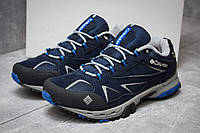 Кроссовки мужские 14692, Columbia OutDry, темно-синие, < 41 > р. 41-25,9см., фото 1
