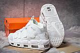 Кросівки жіночі 14774, Nike Air Uptempo, білі, [ 39 ] р. 39-25,4 див., фото 4