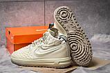 Кросівки чоловічі 14794, Nike LF1 Duckboot, бежеві, < 42 44 45 > р. 42-27,4 див., фото 4