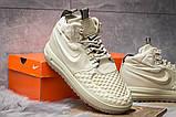 Кросівки чоловічі 14794, Nike LF1 Duckboot, бежеві, < 42 44 45 > р. 42-27,4 див., фото 5