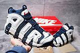 Кросівки чоловічі 14824, Nike More Uptempo, темно-сині, [ 44 ] р. 44-28,1 див., фото 2