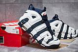 Кросівки чоловічі 14824, Nike More Uptempo, темно-сині, [ 44 ] р. 44-28,1 див., фото 5
