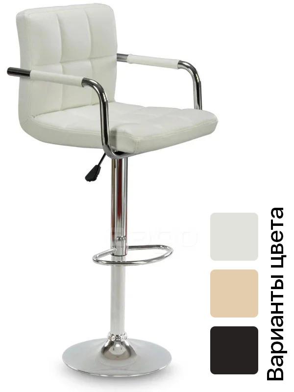 Барный стул Hoker Alter/ASTANA регулируемый (барний стілець хокер астана з регулюванням висоти)