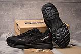 Кросівки чоловічі 14973, Reebok Dmx Max, чорні, [ 44 ] р. 44-28,5 див., фото 4