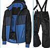 Лыжный костюм синяя куртка и черные штаны Crivit (Германия) р.122/128