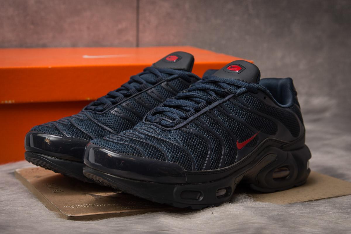 Кроссовки мужские 15042, Nike Tn Air, темно-синие, < 45 > р.45-29,0