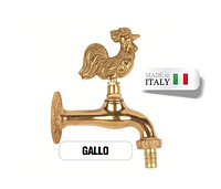 Кран декоративный  латунный Gallo