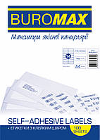 Этикетки самоклеящиеся 14шт., 105х42,3мм BM.2831 Buromax (импорт)