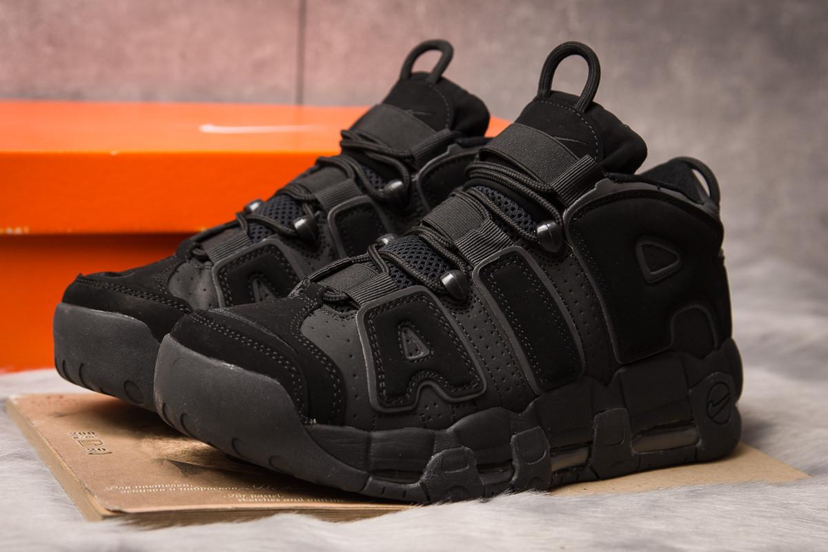 Кроссовки мужские 15212, Nike Air Uptempo, черные, < 42 43 44 > р.42-27,3